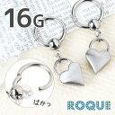 ボディピアス 16G ハートの南京錠 セグメントクリッカー(1個売り)◆選べる福袋対象◆◆オマケ革命◆