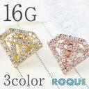 ボディピアス 16G ダイヤモチーフジュエリー ストレートバーベル(1個売り)◆選べる福袋対象◆◆オマケ革命◆