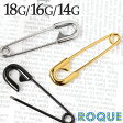 ボディピアス 14G スタイリッシュ 安全ピンモチーフ カラー(1個売り)◆オマケ革命◆