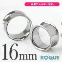 ボディピアス 16mm 定番 シンプル ダブルフレアアイレット(5/8インチ)(1個売り)◆選べる福袋対象◆◆オマケ革命◆