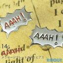 ボディピアス/ボディーピアス/ボディピ 14G AAAH メッセージプレート ストレートバーベル[軟骨ピアス 軟骨 ピアス 軟骨用 ピアス](1個売り)◆選べる福袋対象◆◆オマケ革命◆