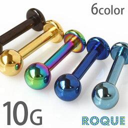 ラブレットスタッド ボディピアス 10G カラー 定番 シンプル(1個売り)◆オマケ革命◆