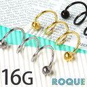 ボディピアス 16G スパイラルバーベル 3回転コークスクリュー 3連ピアス(1個売り)◆オマケ革命◆
