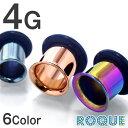 ボディピアス 4G 定番カラーシングルフレアアイレット(1個