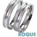 サージカルステンレスリング 指輪 ペアリング グリッターライン(1個売り)◆選べる福袋対象◆◆オマケ革命◆