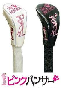 【LITE Pink Panther H/C】 ライト ピンクパンサー ヘッドカバー 【ドライバー用】【フェアウェイウッド用】【H-326】【H-327】