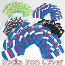 【 Socks Knit Iron Cover 】【番手別 ...