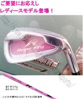 https://image.rakuten.co.jp/auc-rota-sports/cabinet/rensyu/r-women-iron-doctor-.jpg