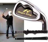 【広田ゴルフ】 Roger King Heavy Training Short Iron 57cm・1.15kg / 800g 【室内でも振れます】【グリップもチョイス!】 02P05Nov16