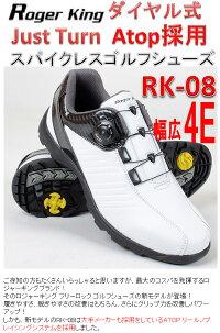 RogerKingRK-08