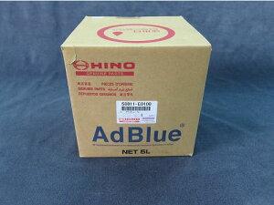 携帯用サイズ【代引不可】AdBlueアドブルー5L(尿素SCRシステム搭載ディーゼル車用)