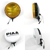 PIAAX0279丸型イエローフォグランプ24V70Wハロゲンバルブ付