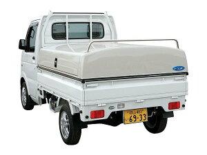 軽トラの荷台にのせるだけの簡単装着!軽トラ専用ボックス トラボ ホワイト