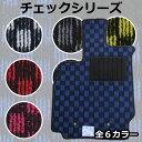 ◆レビューを書いて送料無料◆【フロアマット】スズキ(suzuki) ワゴンR/ワゴンRスティングレ...