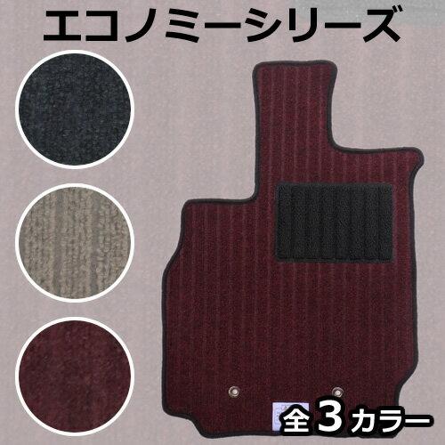 アクセサリー, フロアマット  DAIHATSU L350SL360S 151119