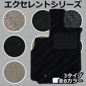 【送料無料】【フロアマット】 トヨタ セルシオ 30系 専用 新品 エクセレントシリーズ