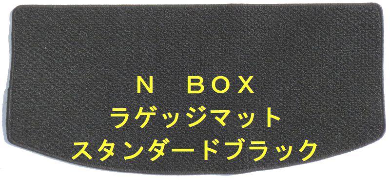 アクセサリー, フロアマット  N BOX JF1JF2