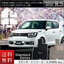 Suzuki_ignis_standar