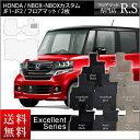 Honda_nbox_excellent