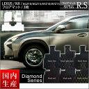 Lexus_nx_daimond