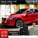 Mazda_demio_standard