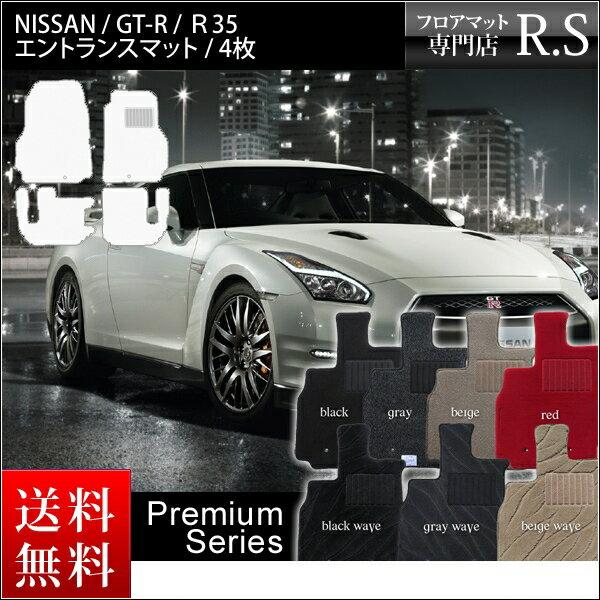 アクセサリー, フロアマット  GTR GTR R35 MFGHOST