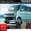 Suzuki_everywagon_ec