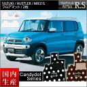 Suzuki_hustler_candy