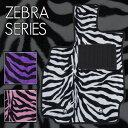 Zebra400