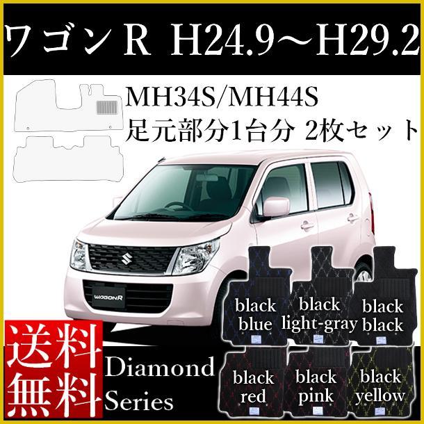 アクセサリー, フロアマット  RR MH34S MH44S 249 RS