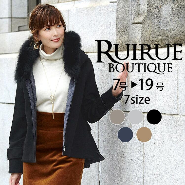レディースファッション, コート・ジャケット  50 40 30 20