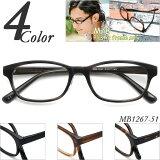 【メガネ 度付き】 MB Plastic frame only MB1267-51 プラスチック セルフレーム 【メガネ】【眼鏡】【眼鏡 度付き】【メガネ通販】【通販メガネ】