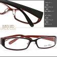【メガネ 度付き】 Air Plus A2-56011-54 鼻パッド付 【メガネ】【眼鏡】【眼鏡 度付き】【TR90】【グリルアミド】【メガネ通販】【通販メガネ】