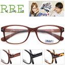 度付きメガネ 54サイズ シルバーラインがアクセント 軽量 TR90 グリルアミド レンズ付き眼鏡セット Poly+ メガネ通販 めがね 眼鏡 メンズ レディース クロス セット 伊達眼鏡 伊達めがね