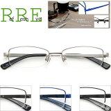メガネ 度付き 鼻パッド付 ハーフリム(ナイロール メタル) RF3108-52 レンズ付き眼鏡セット シンプルデザイン めがね通販