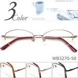 【メガネ 度付き】 WB3270-50 WB Standart ハーフリム(ナイロール【眼鏡 度付き】【メガネ フレーム】【眼鏡】【メガネ通販】【通販メガネ】
