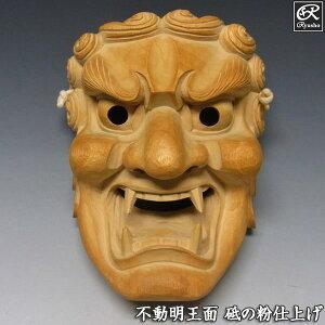 Kusunomi Fudo Myojo पॉलिश पाउडर तेल खत्म लकड़ी पर नक्काशी मास्क [Ryusho]