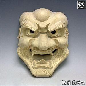 Kusu Gesicht Löwe Mund Gesicht Holz Schnitzerei Nomen Gesichtsmaske für Wandbehang [Ryusho]