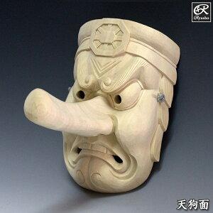 Kusu Gesicht Tengu Gesicht (in der Nase) Holzschnitzmaske Für Wandbehänge [Ryusho]