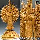 柘植 十一面千手観音菩薩 立像 チベット仏教 高さ41cm 木彫り 仏像