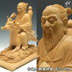 榧 宇迦之御魂神像(うかのみたまのかみ) 高さ29cm 木彫り 仏像 [Ryusho]