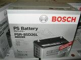 《送料無料》充電制御車対応 BOSCHバッテリー PSR-85D26L