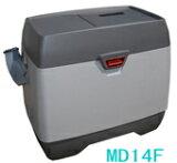 《送料無料》エンゲル冷蔵庫・冷凍庫 MD14F