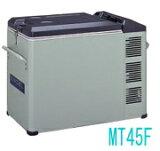 《送料無料》エンゲル冷蔵庫・冷凍庫 MT45F