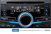 《送料無料》Clarion2DINBluetooth/CD/USB/MP3/WMAレシーバーCX315