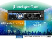 《送料無料》ClarionUSB搭載CD/MP3/WMAレシーバーCZ215