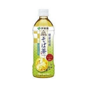 ●伊藤園伝承の健康茶 健康焙煎 そば茶(自販機用) 500mlx24/2ケース