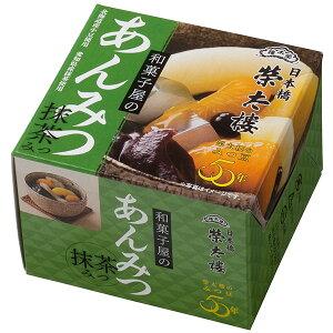 *栄太郎 和菓子屋のあんみつ 抹茶みつ 6個パックx4