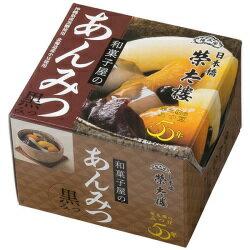 *栄太郎 和菓子屋のあんみつ 黒みつ 6個パックx4