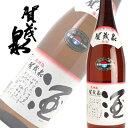 """昭和46年発売。 炭素による濾過をしない酒は、美しい黄金色。芳醇な香り、コクのある旨味。 これが賀茂泉を代表する""""本仕込""""です。 是非、ぬるめのお燗で楽しんでください。 2015年全米日本酒歓評会金賞受賞 ●商品情報 原料米:広島八反・新千本(国産米) 精米歩合:58% 日本酒度:+3〜+4 酸 度:1.6 アルコール:16% メーカー:賀茂泉酒造(広島) 1個口の送料で6本まで同梱できます。 ※商品リニューアル等の理由により、予告なくパッケージが変更になる場合がございます。"""